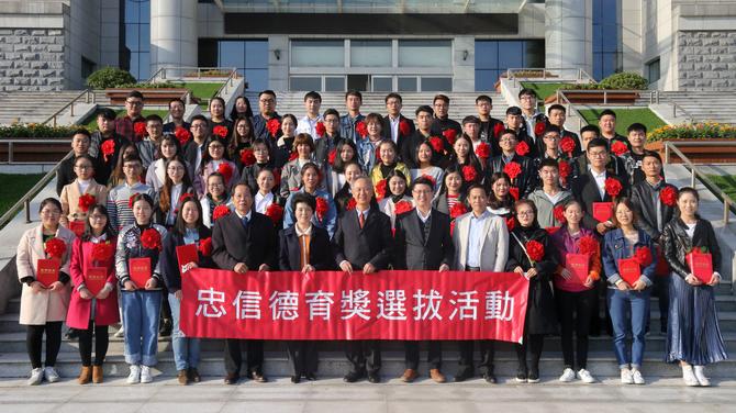 台湾忠信文教基金会访问团到访我校