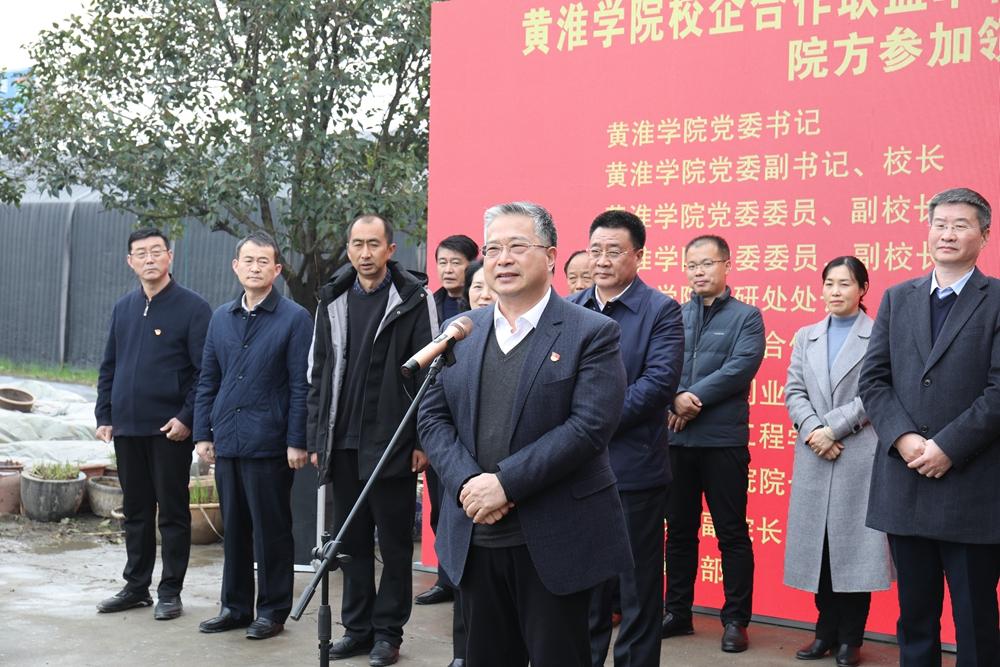 黄淮学院与汝南县校地校企合作催生新成果
