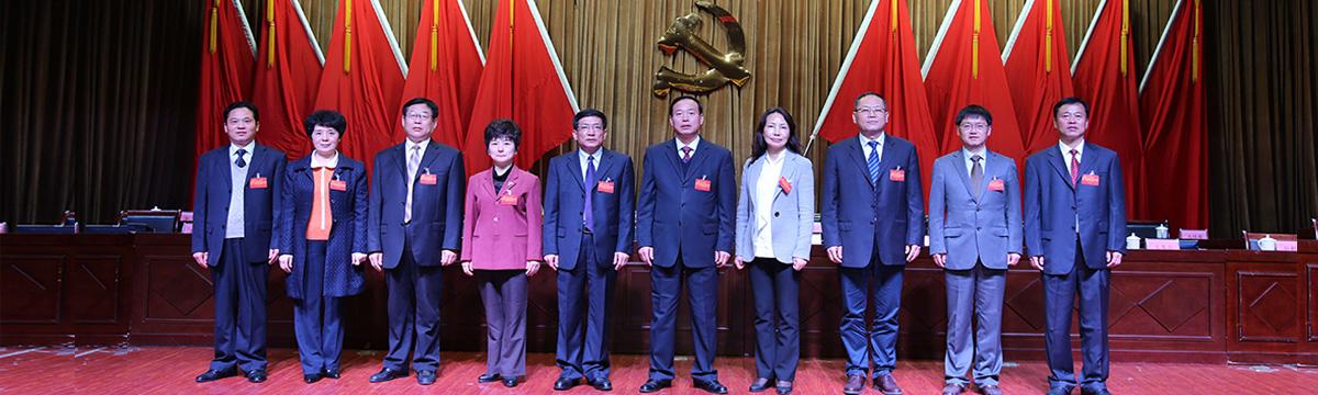 中共沙龙国际_沙龙网上娱乐_沙龙网上娱乐官网第三届委员会委员