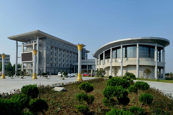 黄淮学院艺术中心