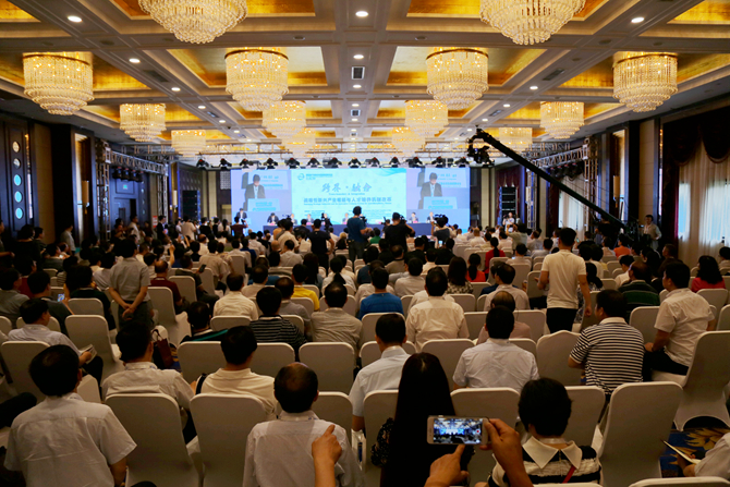 第四届产教融合发展战略国际论坛
